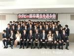 卒業生を祝う会2