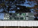 青山学院大学戦