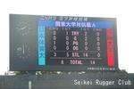 2010 nittai05