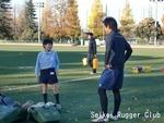 小学生交流ラグビー